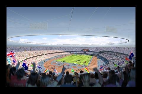 2012 London Olympic stadium bow shot